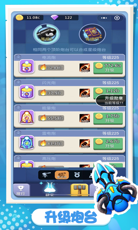 http://www.3911yx.com/static/uploads/app/2020122914540327823.jpg